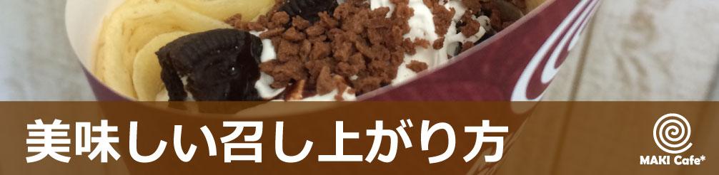 K_oishii